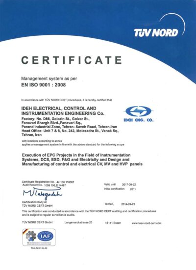 گواهینامه ایزو 9001 گواهینامه