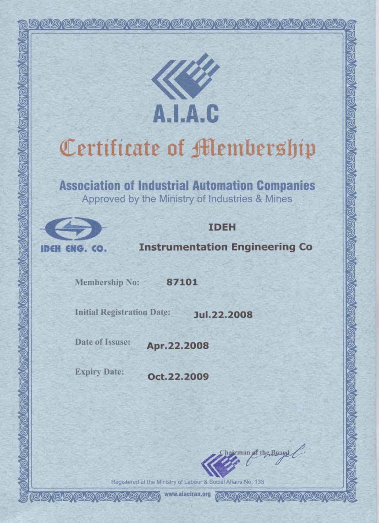 گواهی عضویت انجمن صنعتی اتوماسیون صنعتی انگلیسی