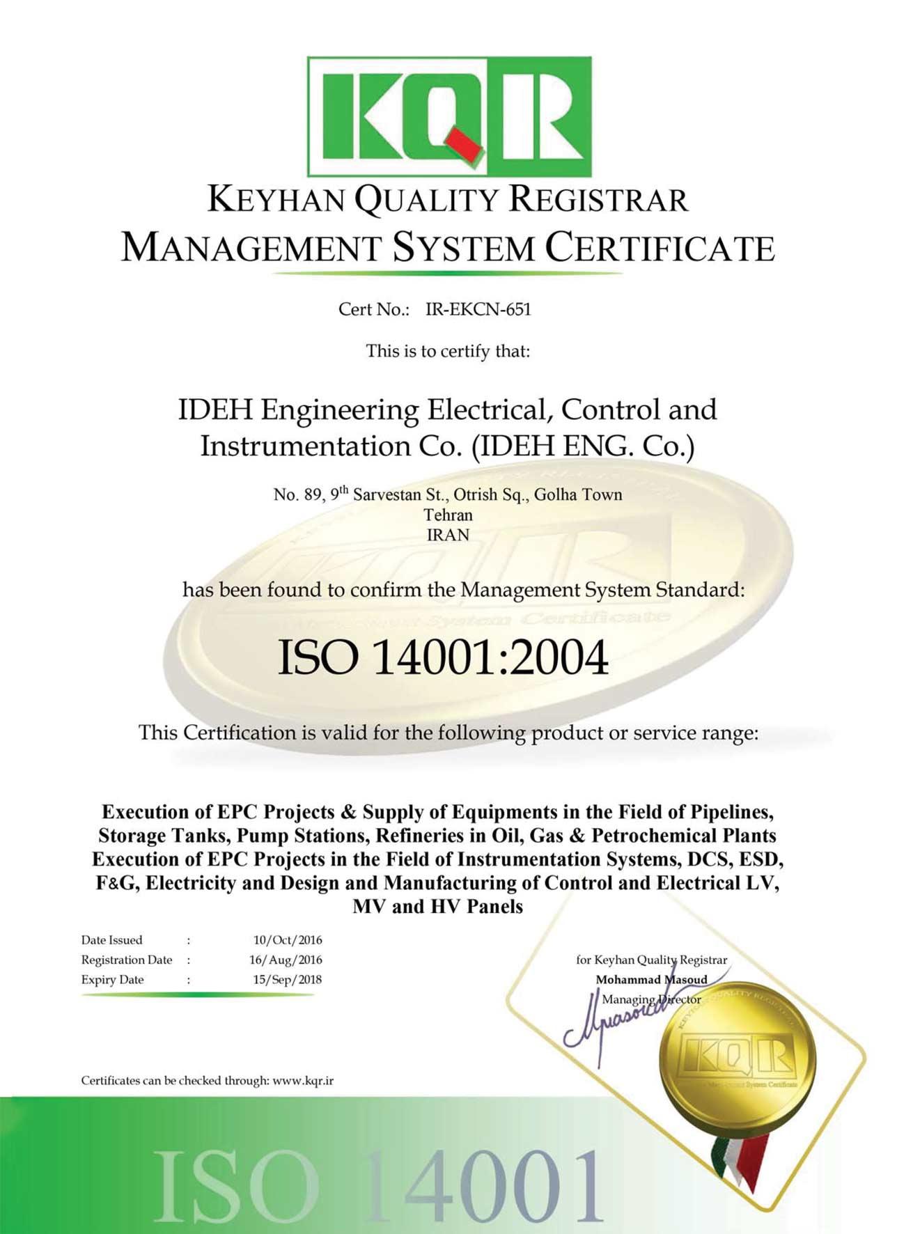 گواهینامه-ایزو-14001