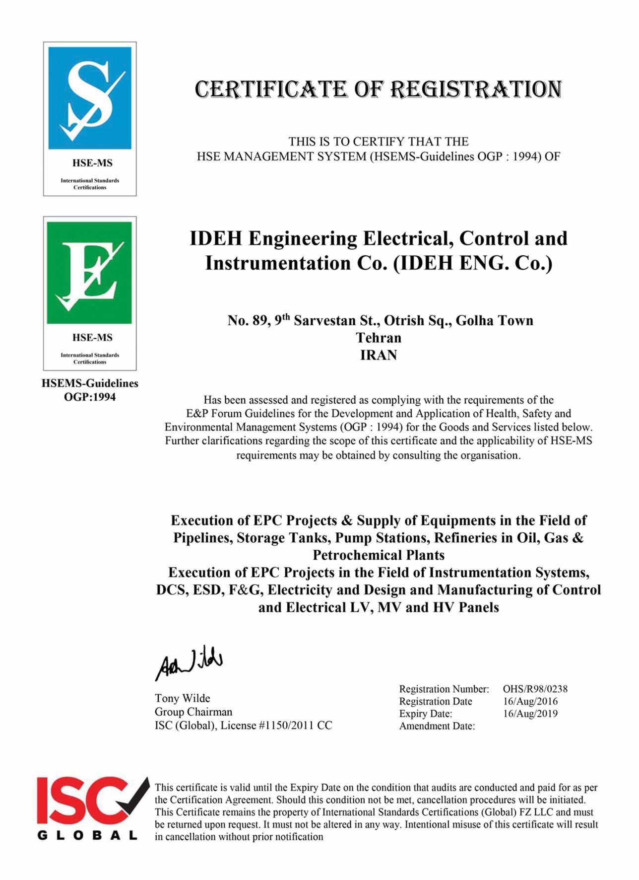 گواهینامه HSE شرکت ایده (ص1)