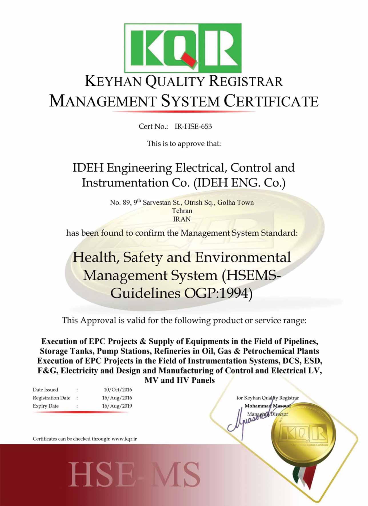 گواهینامه HSE شرکت ایده (ص2)